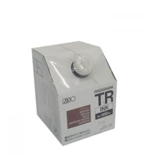 Tinta Copyprinter (TR) S-731 1un Castanho