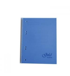 Caderno Espiral Platanus A5 Quadriculado 100Fls 70gr