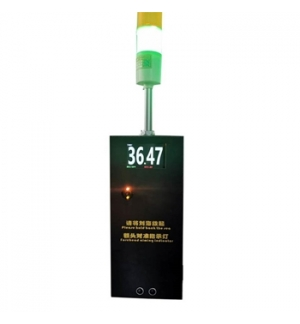 Medidor/Sensor Passagem Controlo Temperatura Sonoro