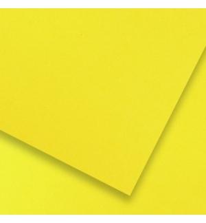 Cartolina A4 180gr 125 Folhas  Amarelo Girassol (4G)