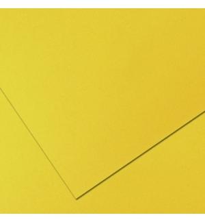 Cartolina A4 180gr 125 Folhas  Amarelo Torrado (4E)