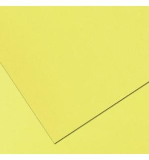 Cartolina A4 180gr 125 Folhas Amarelo Canario (4A)