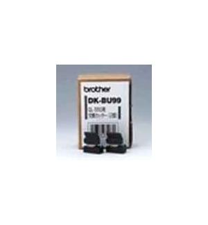 Lamina de corte (2 unidades) Impressora Brother QL-500/550