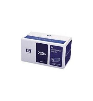 Kit de Fusor Color LaserJet 8500 Series (C4156A) 220v