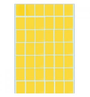 Etiquetas 16x22mmHerma 2381 Amarelo 32Fls 1344un