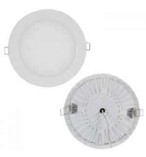 Projetor de Encastrar LED 12W - Modelo Redondo Branco